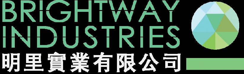 Bright Way Industries   明里實業有限公司